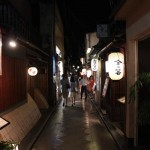 Kyoto-21